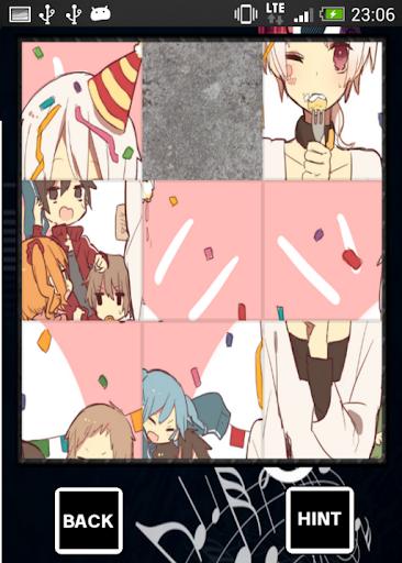 コノハ 暇つぶしパズル【メカクシ団】