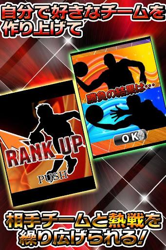 プロバスケットボール「モバbj」登録無料育成カードゲーム|玩體育競技App免費|玩APPs