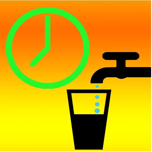 水電跟踪器