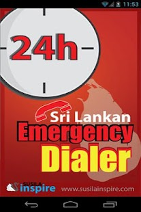 Sri Lankan Emergency Dialer