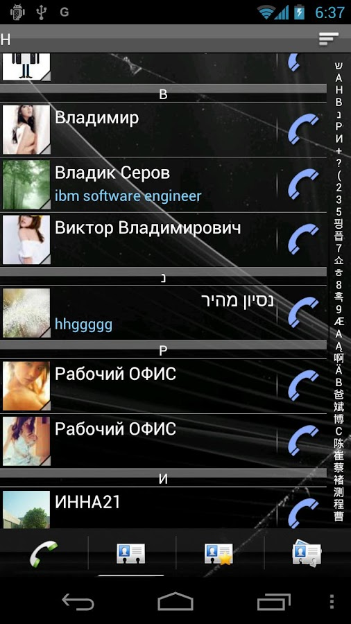 RocketDial HTC Sense Theme- screenshot