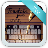 Fountain Pen Keypad