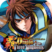Dragon of the Three Kingdoms_F