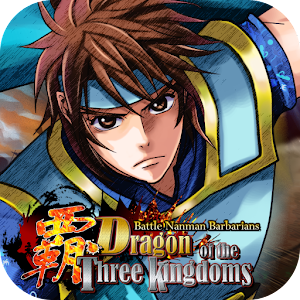 Dragon of the 3 Kingdoms for PC and MAC