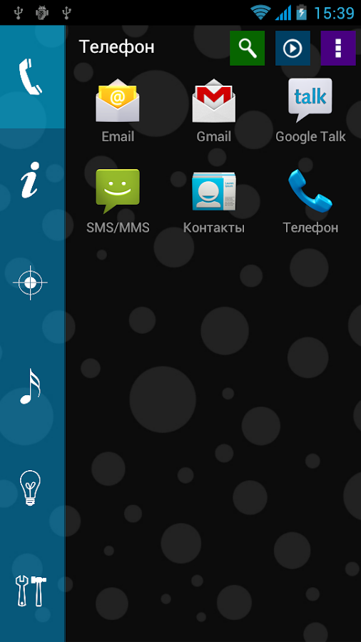GSLTHEME MiNiMUM SmartLauncher - screenshot