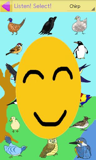 玩免費教育APP|下載鳥類我的朋友- 寶寶,教育,娛樂 app不用錢|硬是要APP