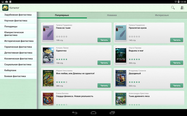 Приложения в Google Play – MAD RUNNER : …