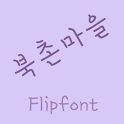 YDBukchontown™ Korean Flipfont