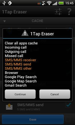 ���� ��� ������ ����� ���� �� ������� ��� �������� ������ MMS  1Tap Eraser