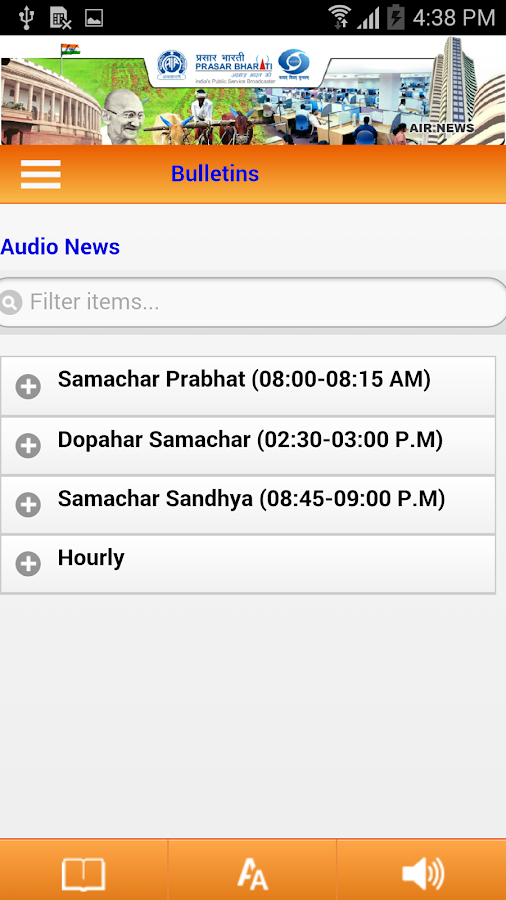 All India Radio News- screenshot