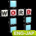 English - Japanese Crossword icon