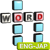 English - Japanese Crossword