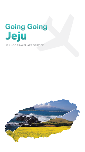 Going Going Jeju_zh-TW
