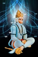 Screenshot of Shri Hanuman Chalisa