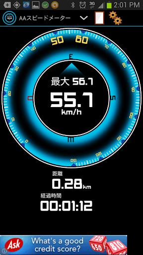 GPS HUD スピードメーター Free