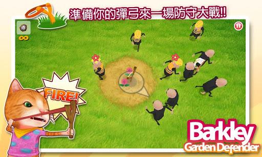 小貓巴克里花園保衛戰