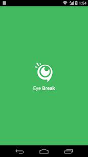 눈 쉬어가기 - 눈 운동 눈 건강