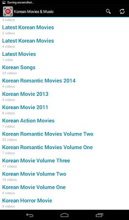 Korean Movies & Music 2014 3 screenshot 1960695