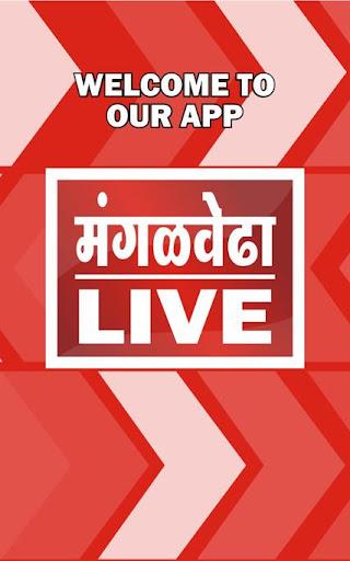 Mangalwedha Live
