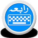 Rabia Urdu Keyboard icon