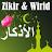 Wirid & Zikir Solat Fardhu logo