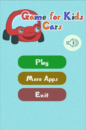 車 - 子供のためのゲーム