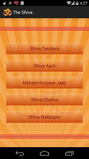 The Shiva