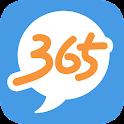 메시지365 수신 앱 icon