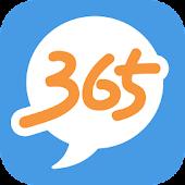 메시지365 수신 앱