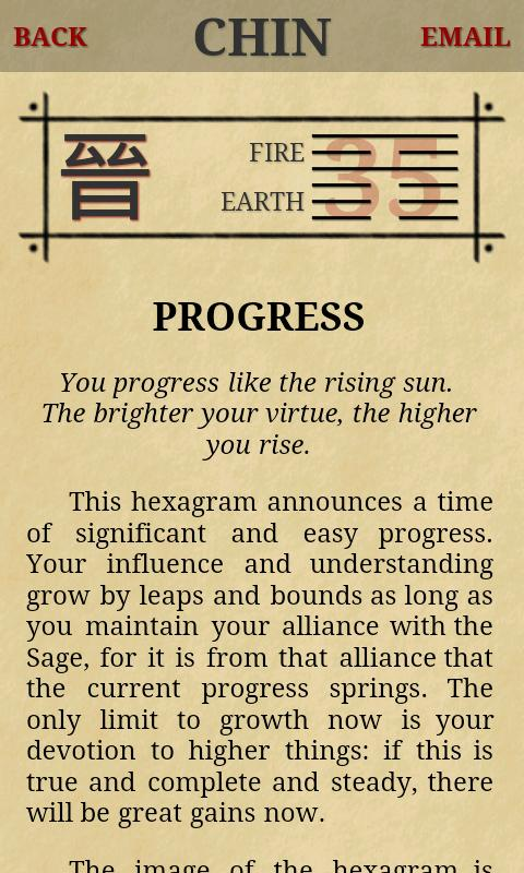 I Ching: Book of Changes - screenshot