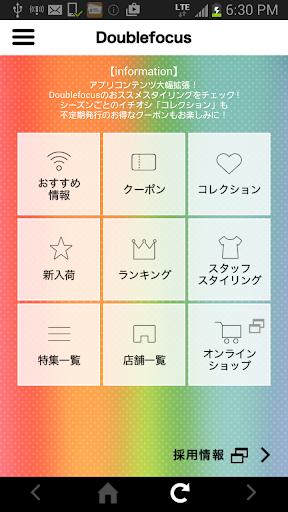 購物必備免費app推薦|Doublefocus線上免付費app下載|3C達人阿輝的APP