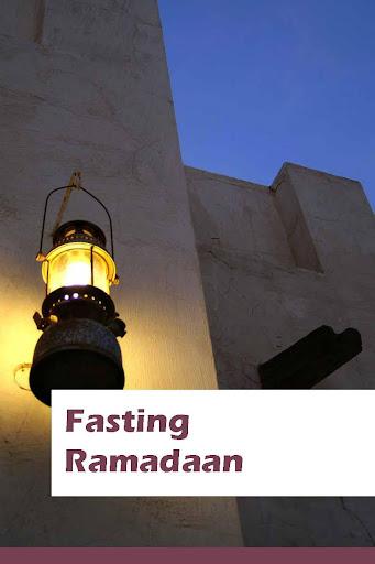 Fasting in Islam