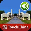 十三陵-TouchChina icon