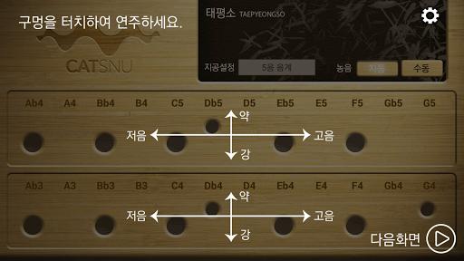 Taepyeongso kr