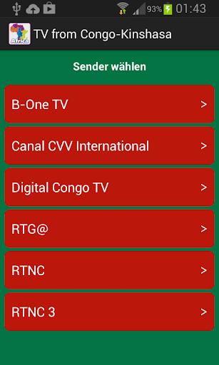 電視從剛果(金)