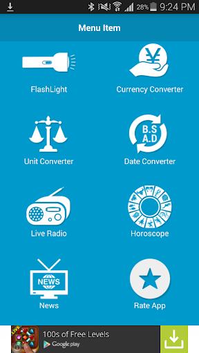 All Nepal FM Radio Tools