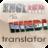 English to Hindi Translator 1.0