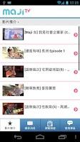 Screenshot of MajiTV