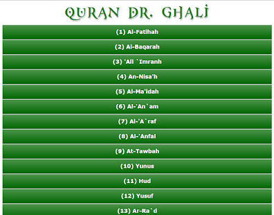 Free Quran Dr Ghali APK for Android