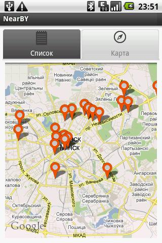 NearBY - screenshot