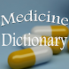 Medicine Dictionary icon