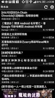 Screenshot of LIHK HKGalden