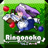 Ringonoka