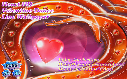 【免費個人化App】3D Heart Valentine Dance Free-APP點子