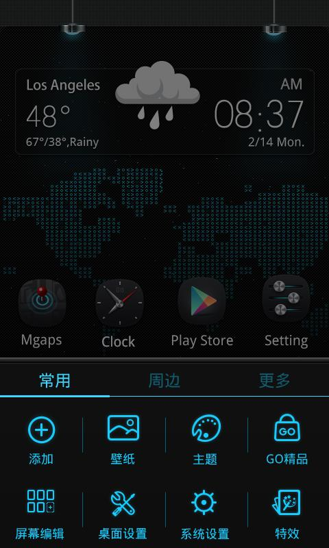 Thanks GO Launcher EX Theme - screenshot