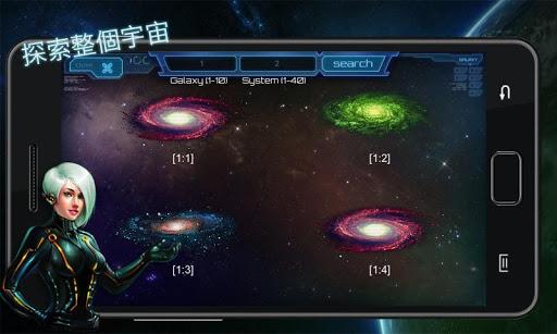 玩免費街機APP|下載銀河戰爭 app不用錢|硬是要APP