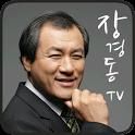 장경동 TV icon