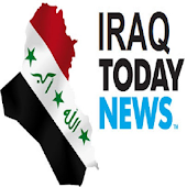 العراق اليوم-الاخبار العاجلة