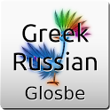 Greek-Russian Dictionary icon