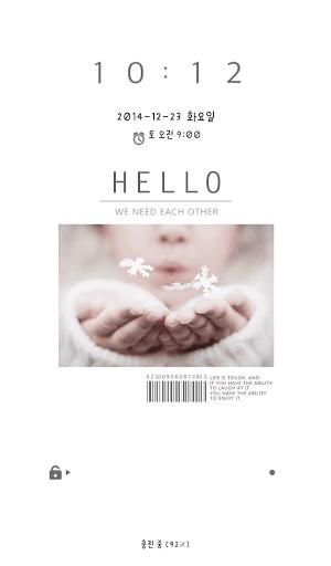 Hello_S